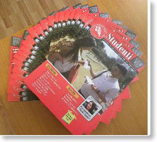 """Revista """"Studenti"""" në duart tuaja"""