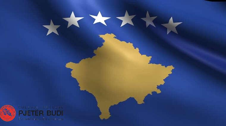 Dita e çlirimit të Kosovës, 12 Qershori!